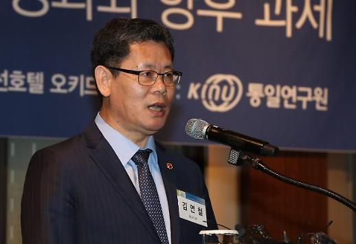 김연철 北, 정상회담 충분한 반응 올 것…정상 간 신뢰 확인