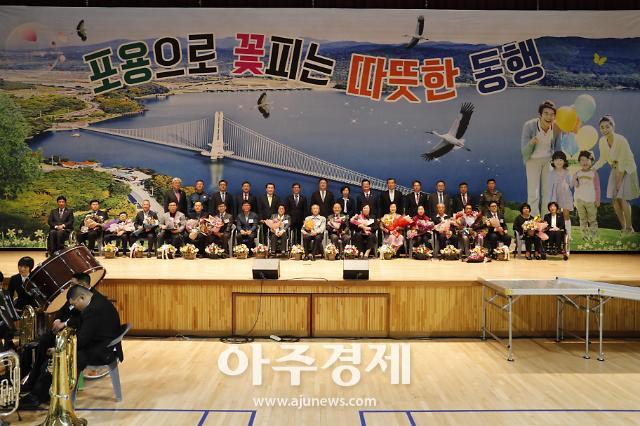 충남도 제39회 장애인의 날 기념식 개최