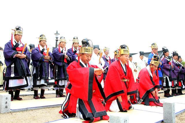 김해시, 가락국 시조대왕 수로왕 춘향대제 봉행