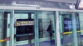 Seoul: tàu điện ngầm tuyến số 5 ngưng hoạt động vì sự cố rớt dây điện