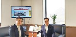 .韩国泰格营销CEO Star Lee访问亚洲新闻集团.