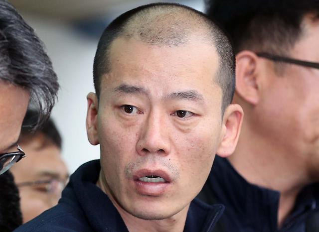 """진주 아파트 방화 살인범 안인득 얼굴 공개..경찰 """"임금체불 신고된 것 없어, 범행동기 아직 몰라"""""""