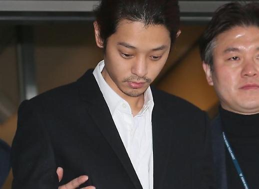 Tìm thấy file ảnh và ghi âm liên quan đến cáo buộc cưỡng hiếp tập thể trong nhóm chat của Jung Joon-young