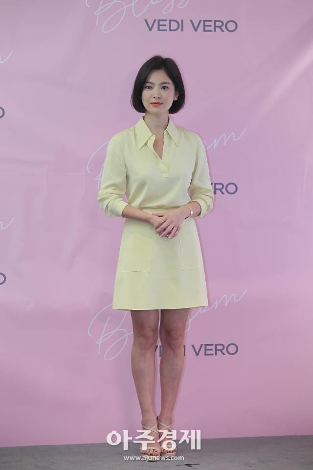 [포토] 베디베로, 모델 송혜교 초청 롯데면세점 LVVIP와 함께하는 포토콜 행사 진행