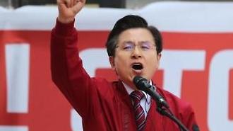 자유한국당 광화문집회에 2만명..文정권 향한 성토 터져나와