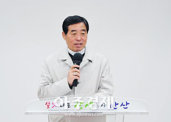 """윤화섭 시장 """"미세먼지 없는 깨끗한 안산 만드는데 최선 다할 것"""""""