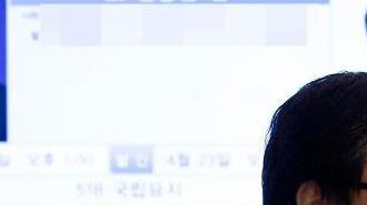 [포토] 김홍일 전 의원 빈소 찾은 김홍업
