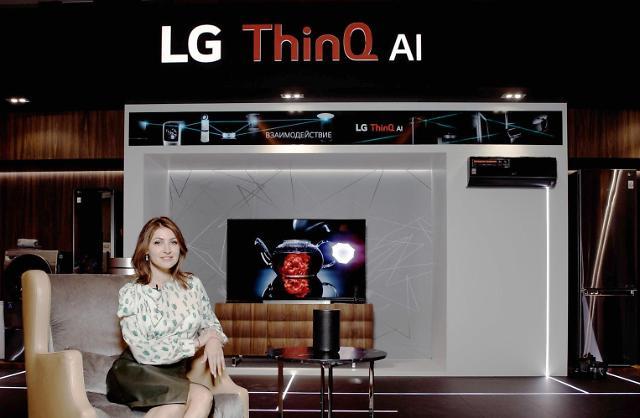 LG전자, 인공지능 내세워 러시아 프리미엄 시장 노크