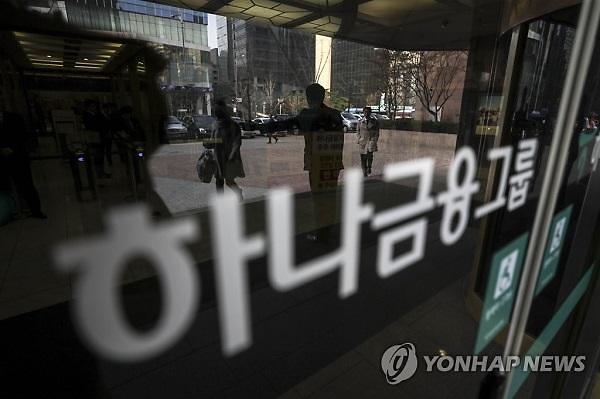 '유통 DB+금융 경쟁력 롯데카드 품은 하나금융 긍정적 시너지 가능