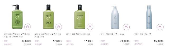 [단독] 발암물질·가습기살균제 포함 '뉴스킨 샴푸'…천연삼푸로 둔갑 판매