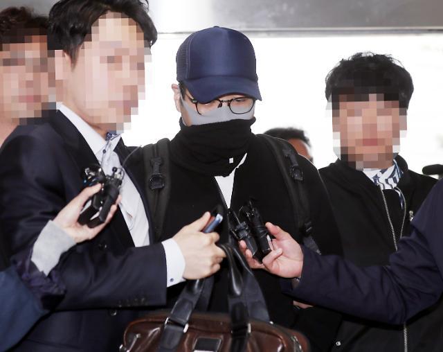 [포토] 마약 투약 혐의로 체포된 현대그룹 3세