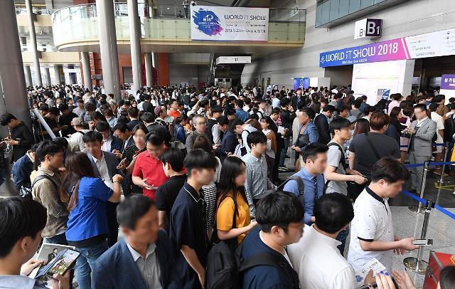 한국 최대 IT 행사, 월드 빠진 IT쇼 될라