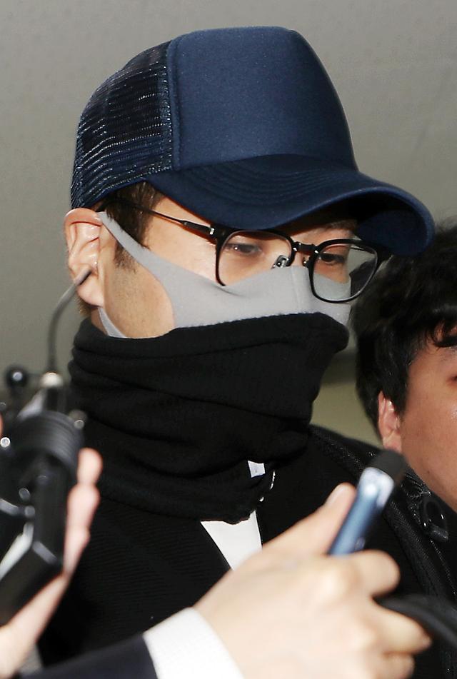 마약투약·해외도피 의혹 현대가 3세 인천공항서 체포