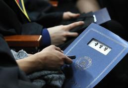 .中国教育专家将访韩学习.