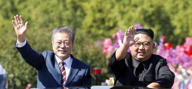 青瓦台:若韩朝首脑会谈举行 文在寅将向金正恩转达特朗普的口信