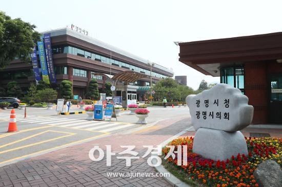 광명시 소하동 일원 5096세대 규모 주거단지 조성