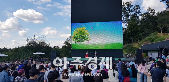 광명시 광명동굴 관객흥미 유발 다채로운 토요문화공연