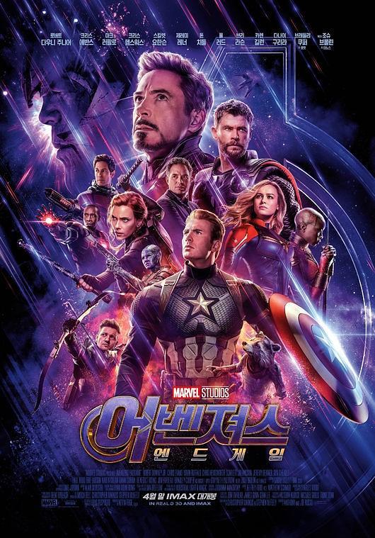 电影《复仇者联盟4》在韩预售率突破96%