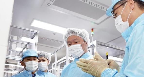 """최태원 회장 새로운 에너지 메이저 기업 만들 것"""""""