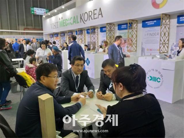 경북도, 카자흐스탄에 의료관광 홍보활동 전개