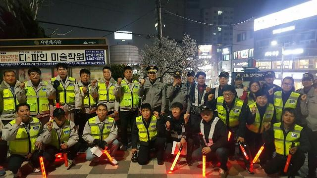 인천경찰청, 체감안전 확보를 위한 '공동체 치안의 날'운영