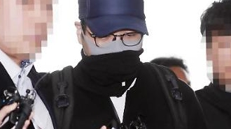 Thành viên gia đình Hyundai bị bắt tại sân bay Incheon do cáo buộc sử dụng đến ma túy
