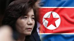.朝鲜再批美国官员称博尔顿妄言置评.