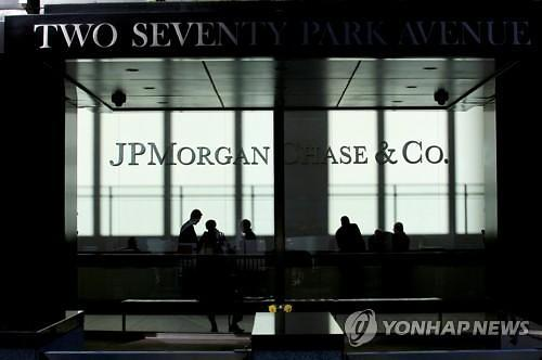 """JP모건 블록체인 시스템 확대...""""금융·핀테크에 도움될 것"""""""