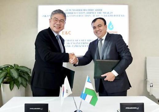 SK Construction lần đầu tiên thâm nhập vào thị trường Uzbekistan