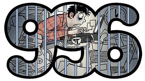 """""""잠도, 섹스도, 삶도 없다"""" 996 근무제 비판 나선 중국 밀레니얼 세대"""