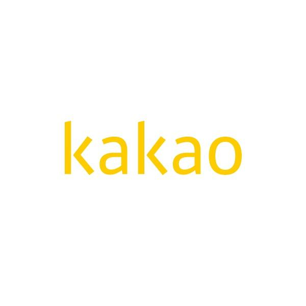 카카오-초지능연구센터, 산학 협력 성과 공개