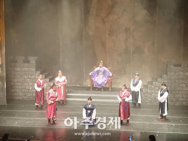 [남양주] 정약용 선생 굴곡진 삶…뮤지컬 정약용 성료