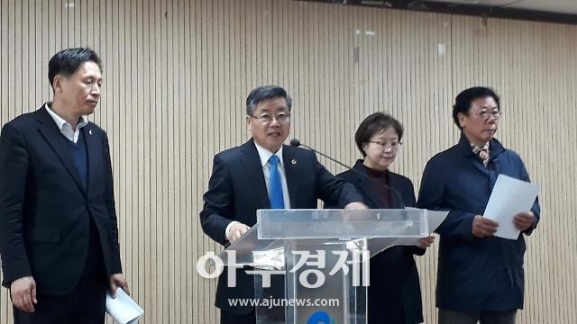 행안부의  '인천광역시 과거사 피해주민의 생활안정지원 조례안' 재의요구에 인천시의회 재발의 천명