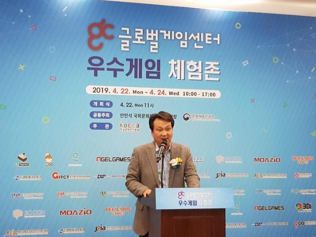 """안민석 의원 """"게임, BTS 못지않은 한류 원동력...규제해소 나설것"""""""