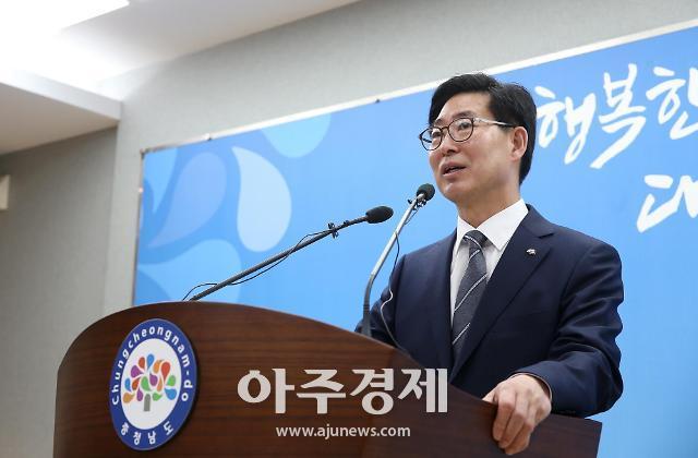 """양승조 충남도지사 """"올 외자유치 목표 초과 달성 위해 온 힘"""""""