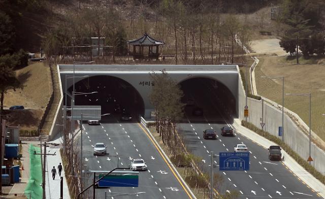 [포토] 서리풀 터널 개통
