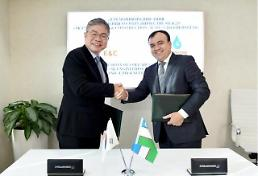 SK建設ウズベキスタン市場へ初進出・・・ 6億ドル規模の製油所近代化事業を受注