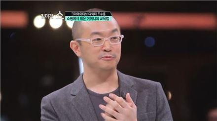 박지윤과 결혼설 조수용 누구? 3월말 비공개 결혼