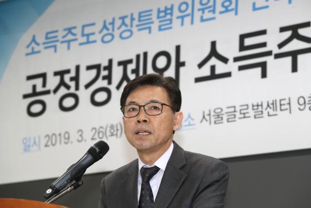 """홍장표 소득주도성장특위 위원장 """"정부, 곳간 활짝 열어야 할 때"""""""