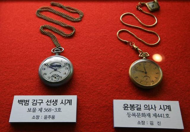 [빈섬의 시샘]훙커우공원 풀밟기 - 윤봉길