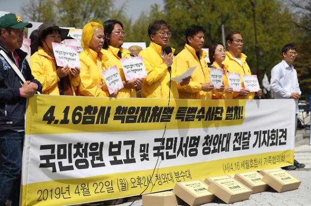 시민단체, 세월호 막말 차명진 전 의원 고소…엄벌 촉구
