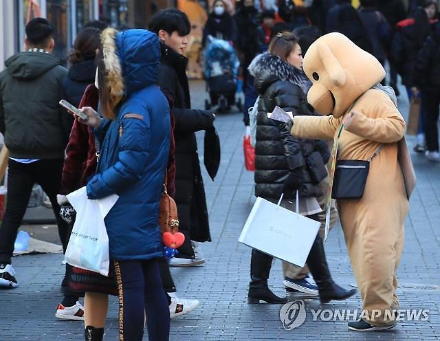 """最低工资上调改变韩国人职业认识..""""兼职也是工作"""""""