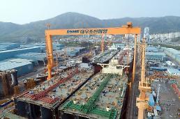 """.大宇造船26年来首次在船坞同时建造4艘""""VLCC""""."""