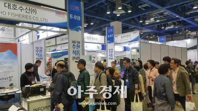 경북도, 도내 수산가공식품 홍보·판촉활동 잰걸음
