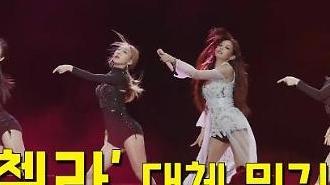 [영상] 한국 연예인들이 가는 미국 축제가 있다?! (Feat.블랙핑크,혁오,잠비나이) [이슈옵저버]