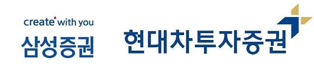빅2 재벌 증권사 몰아주기는 현대차〉삼성