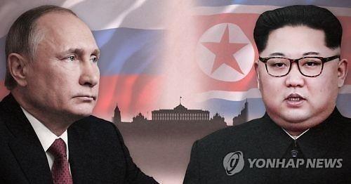 김정은-푸틴 첫 정상회담 하루 앞…북러 밀착, 한반도 비핵화 변수될까