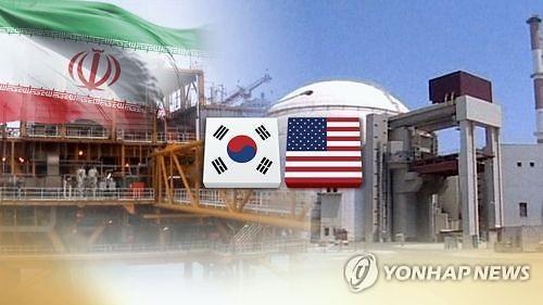 미국, 이란산 원유 수입금지 면제 종료하기로(종합)