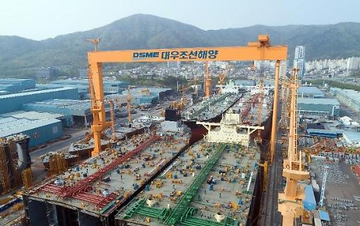 Tập đoàn Cơ khí hàng hải và Đóng tàu Daewoo chế tạo đồng thời 4 chiếc VLCC