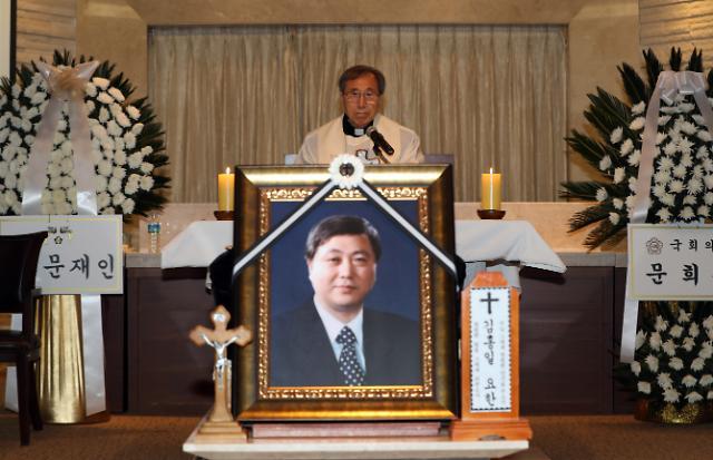 [포토] 고 김홍일 전 의원 장례 미사